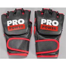 Pro Power MMA Gloves
