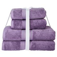 Argos Home Egyptian Cotton 4 Piece Towel Bale - Lilac