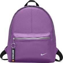 Nike Mini Backpack - Lilac