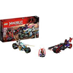 LEGO Ninjago Street Race of Snake Jaguar Toy Bike - 70639