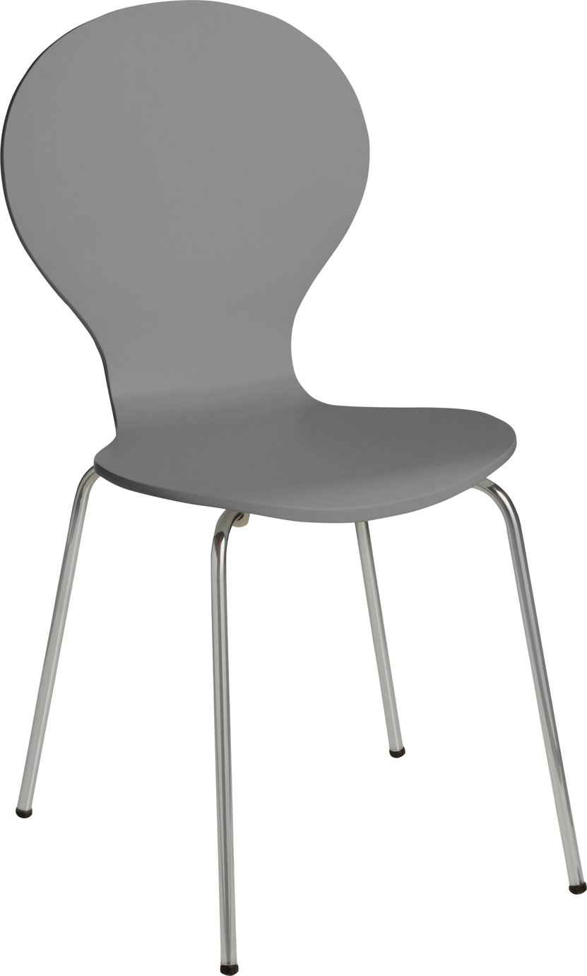 Argos Home Bentwood Metal Dining Chair - Jet Grey  sc 1 st  Argos & Buy Argos Home Bentwood Metal Dining Chair - Jet Grey | Dining ...