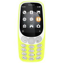 Sim Free Nokia 3310 3G Mobile Phone - Yellow