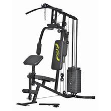Opti 50kg Home Multi Gym