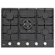 Bush B5BGHGG Gas Hob - Black
