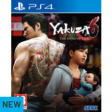 Yakuza 6: The Song of Life PS4 Game