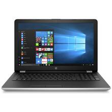 HP 15.6 Inch Intel i7 8GB 2TB Laptop - Silver