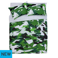 Argos Home Camouflage Bedding Set - Double