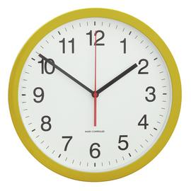 Argos Home Radio Controlled Wall Clock - Mustard