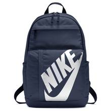 Nike Elemental Backpack - Navy