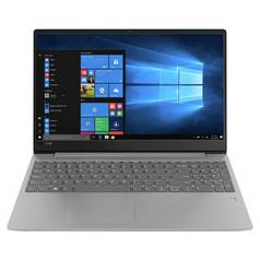 Lenovo 330S 15.6 Inch i7 4GB/16GB Optane 1TB Laptop -Grey