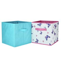 Argos Home Pack of 4 Butterfly Canvas Boxes