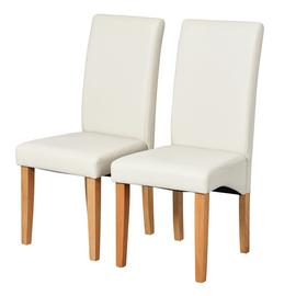Argos Home Pair of Skirted Dining Chairs - Cream