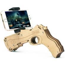 AR Smartphone Virtual Blaster