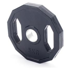 Men's Health Rubber Weight Plates - 2 x 5kg