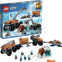 LEGO City Arctic Mobile Exploration Base - 60195