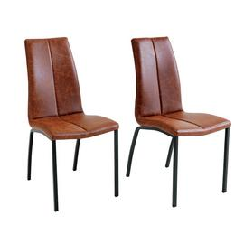 Argos Home Milo Pair of Curve Back Dining Chairs - Tan