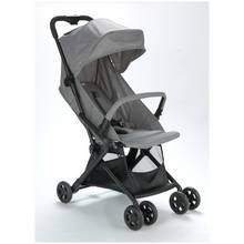 Cuggl Lightweight Stroller