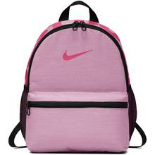 Nike Kids Mini Backpack - Pink