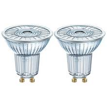 Osram  50W LED Full Glass GU10 Bulb - Twin Pack