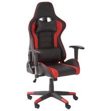 X-Rocker Height Adjustable Office Gaming Chair - Black
