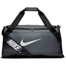 Nike Brasilia Medium Holdall - Grey