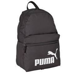 cb354cd119 Puma Phase Backpack - Black
