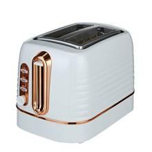 Cookworks Horizon Stripe 2 Slice Toaster - Multi