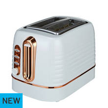 Cookworks Horizon Stripe 2 Slice Toaster - Multi