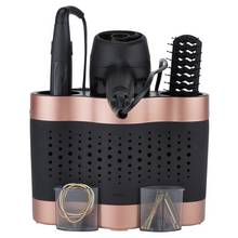 Minky Rose Gold Colour Detail Styling Dock