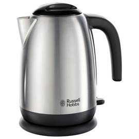 Russell Hobbs 23911 Adventure Kettle - Stainless Steel