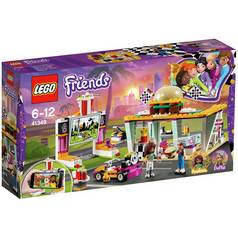 LEGO Friends Heartlake Drifting Retro Diner Playset - 41349