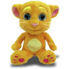 Talking Tom and Friends Interactive Mini Talking Ginger