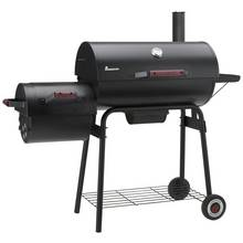 Landmann Kentucky Smoker BBQ