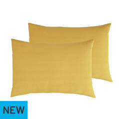 Argos Home Cotton Rich Housewife Pillowcase Pair - Mustard