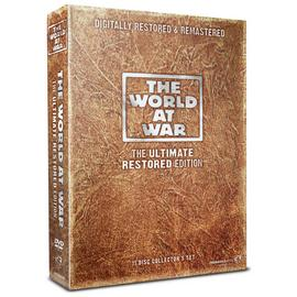 The World at War DVD Collection