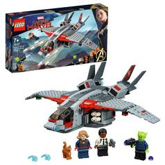 LEGO Captain Marvel & The Skrull Attack Toy Jet - 76127