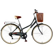Cross Lady Beth 27.5 inch Wheel Size Womens Hybrid Bike