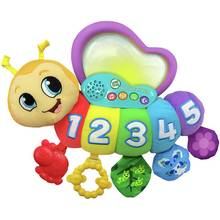 LeapFrog Butterfly Counting Pal Activity Toy