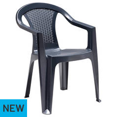 Argos Home Rattan Effect Stacking Chair
