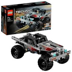 Results For Lego Technic Truck