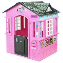 Little Tikes LOL Surprise Cottage Playhouse