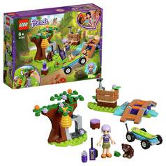 LEGO Friends Mia's Forest Adventure Building Set - 41363