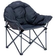 Vango Titan Camping Chair