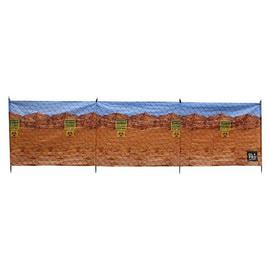Olpro Biohazard 4 Pole Windbreak
