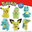 more details on Pokemon 8inch Soft Toy Assortment