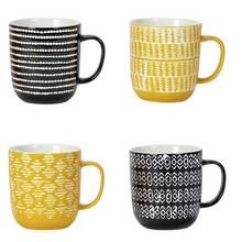 Argos Home Global Monochrome Set of 4 Wax Resist Mugs
