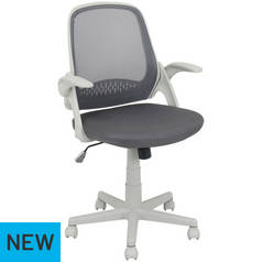 Office Chairs Desk Chairs Argos