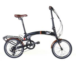 Oyama Commuter Light 16 Inch Folding Bike