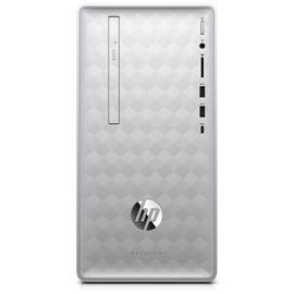 HP Pavilion i5 8GB 2TB Desktop PC - Silver