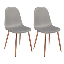 Argos Home Beni Pair of Velvet Dining Chairs - Grey